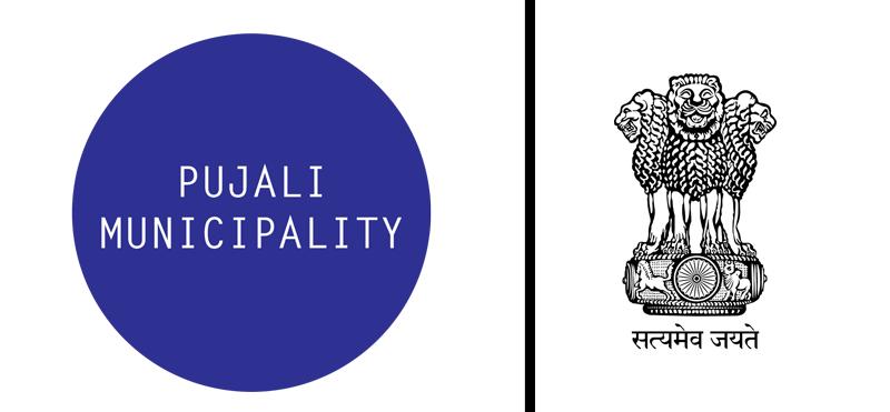 Pujali Municipality Logo
