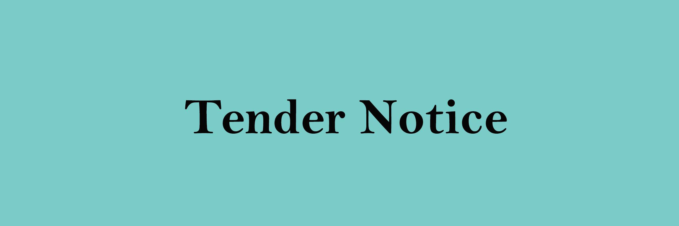 tender-N